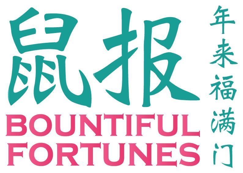 Bountiful Fortunes - CNY2020