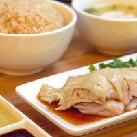 Steamed Boneless Chicken Rice