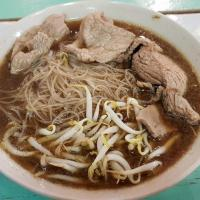 Thai Beef Boat Noodle